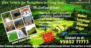 Bangalore to coorg trip