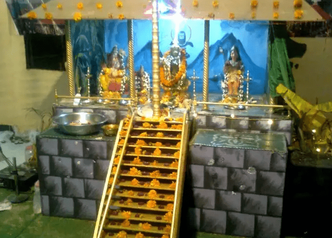 Ayappa Swamy Temple