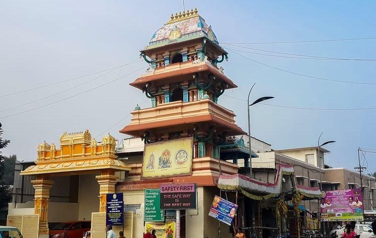 Kanchi Kamakoti Peetam