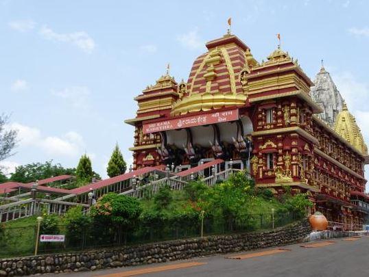Sri Rama Kshetra