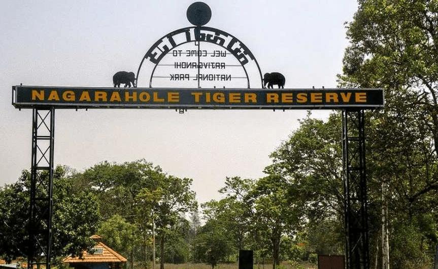 Nagarhole national park